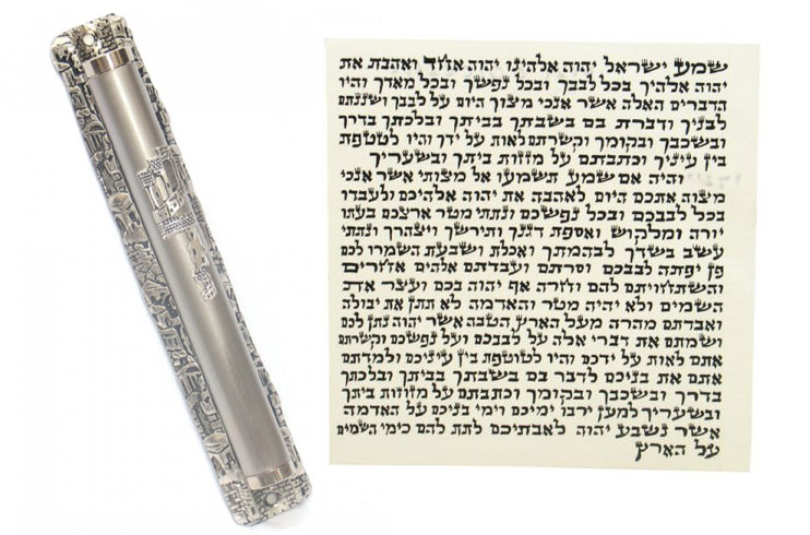 How a Mezuzah saved his life