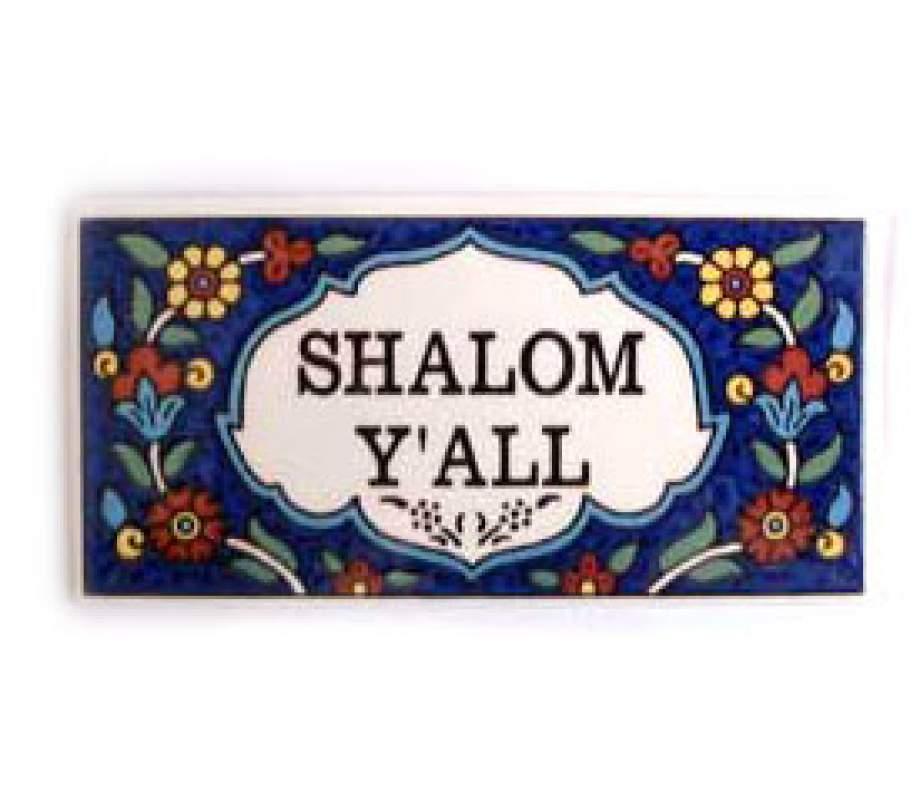 shalom sign