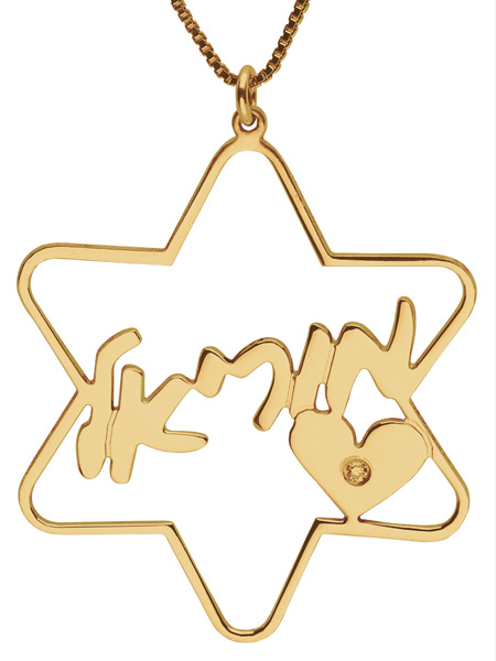 Necklace - Star of David