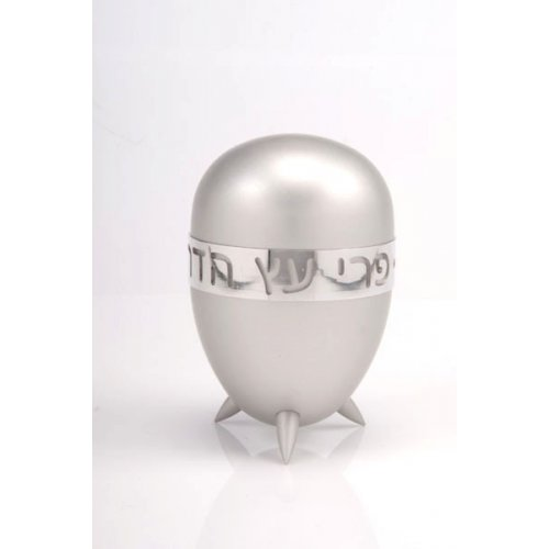 Anodized Aluminium Etrog Box By Agayof